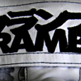 The newest addition to Scrambles line of fight shorts are the Kamon.